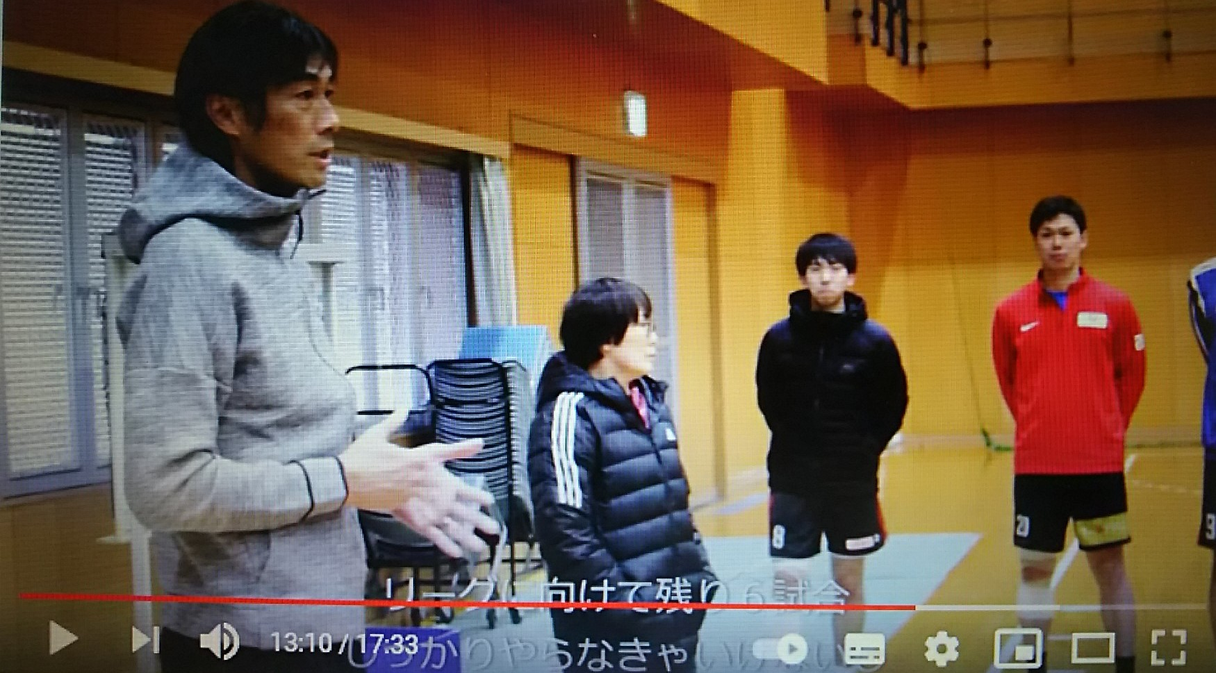 【メディア】ドキュメンタリー「CHANGE」第5弾公開!必見です(2月3日)