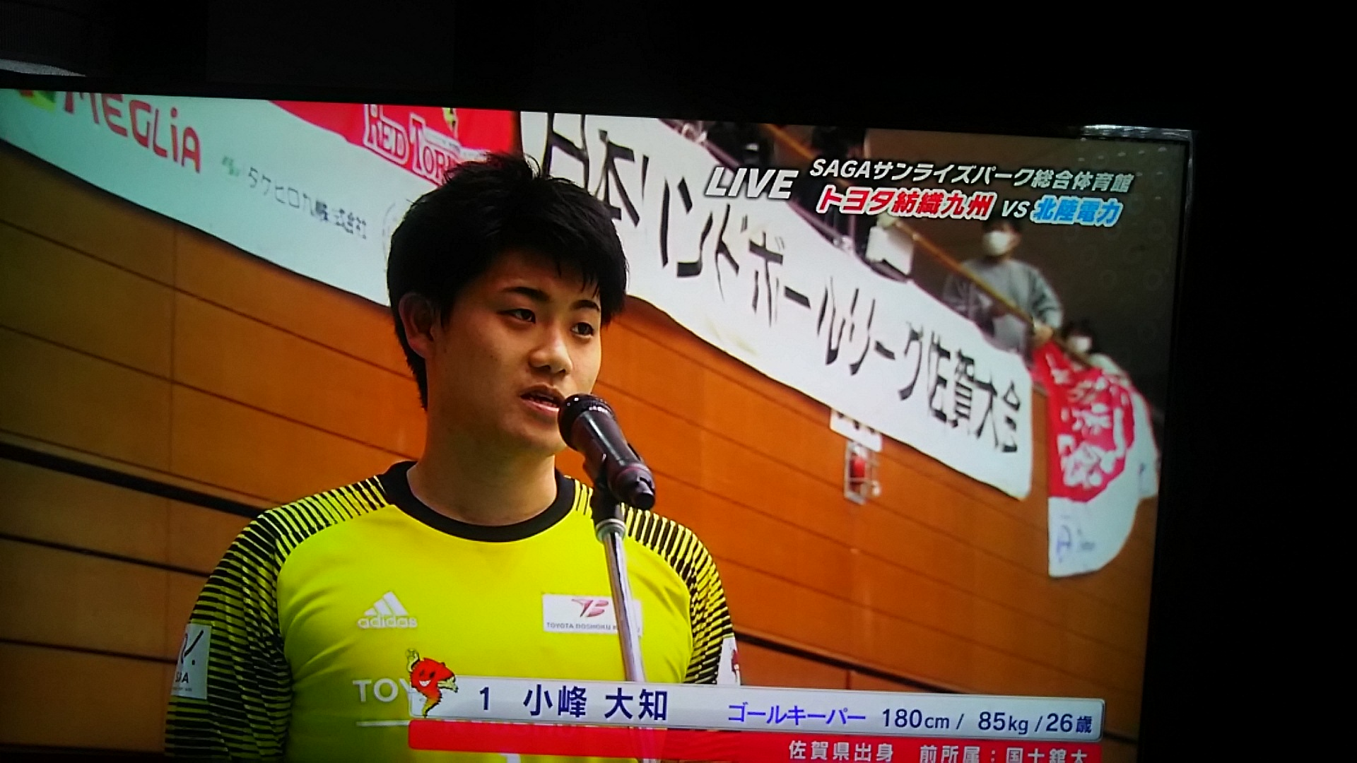 【日本リーグ】勝利でシーズン締めくくり。通算9勝2分9敗、6位。小峰選手が7mスロー阻止率賞(2月28日)