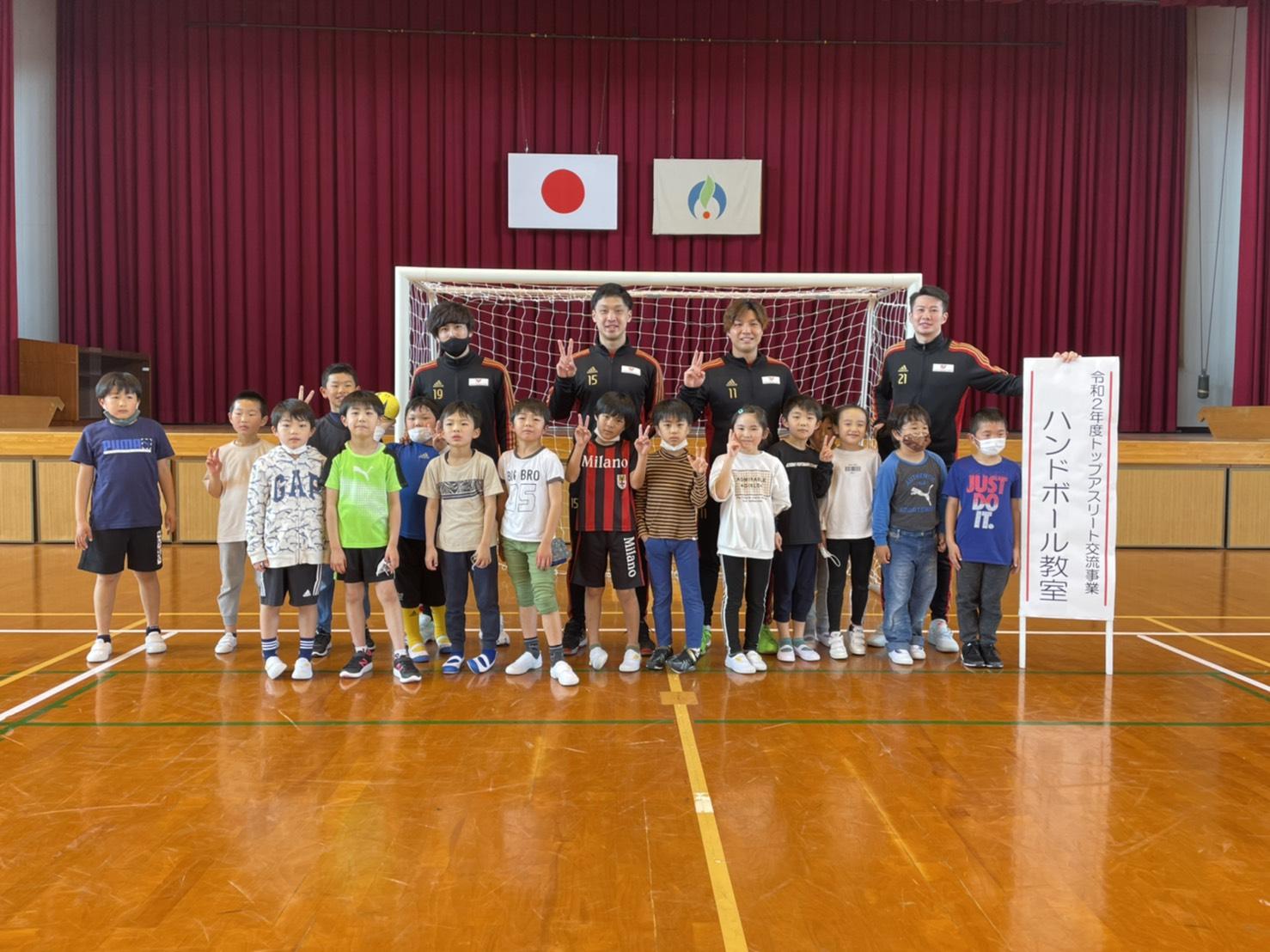 【チーム】「ハンドボール楽しいよ」。小城市で体験教室(3月29日)