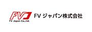 FVジャパン株式会社
