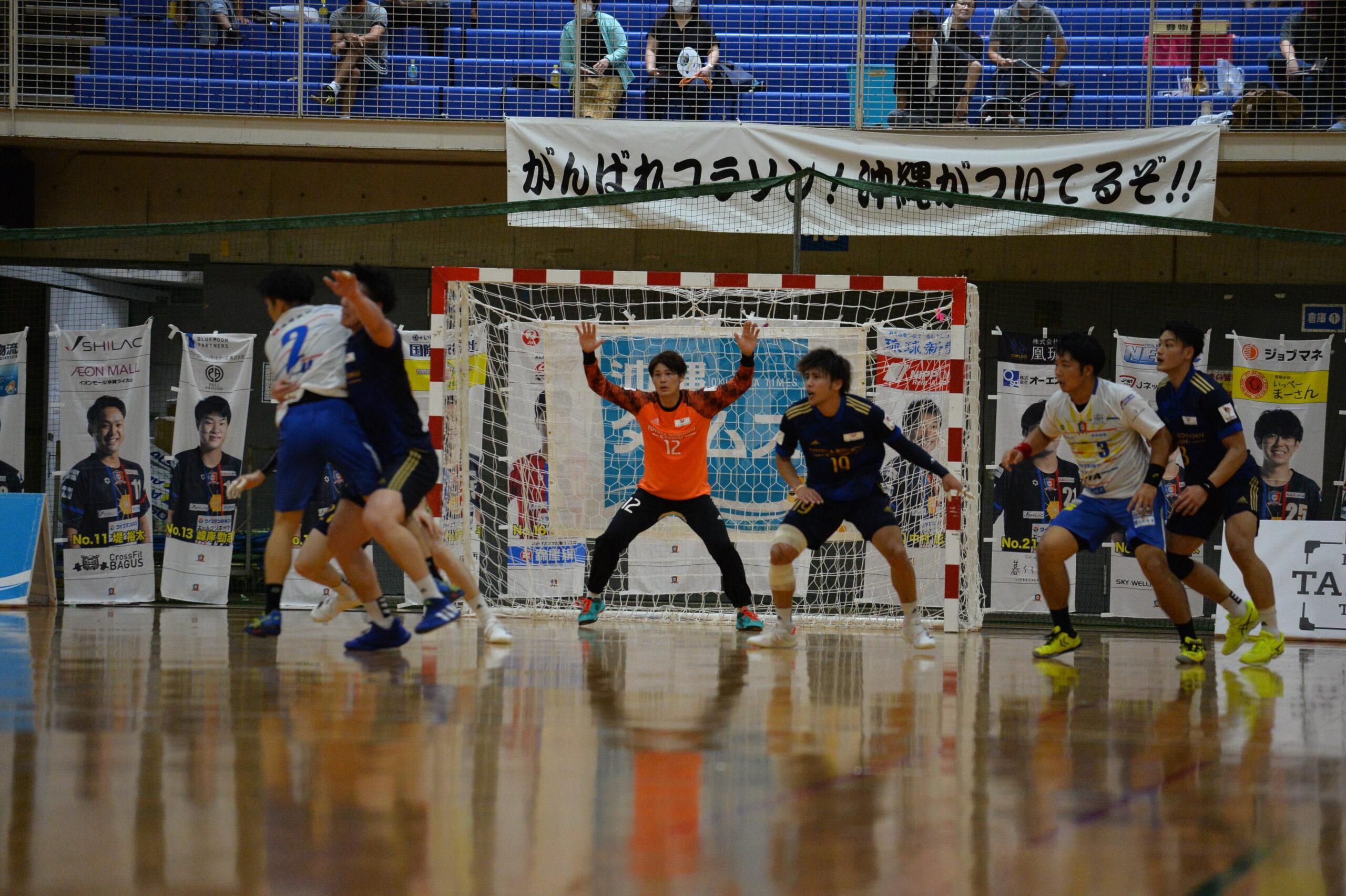 琉球下し3連勝!次戦(16日)はジークスター東京を迎え、ホーム戦!